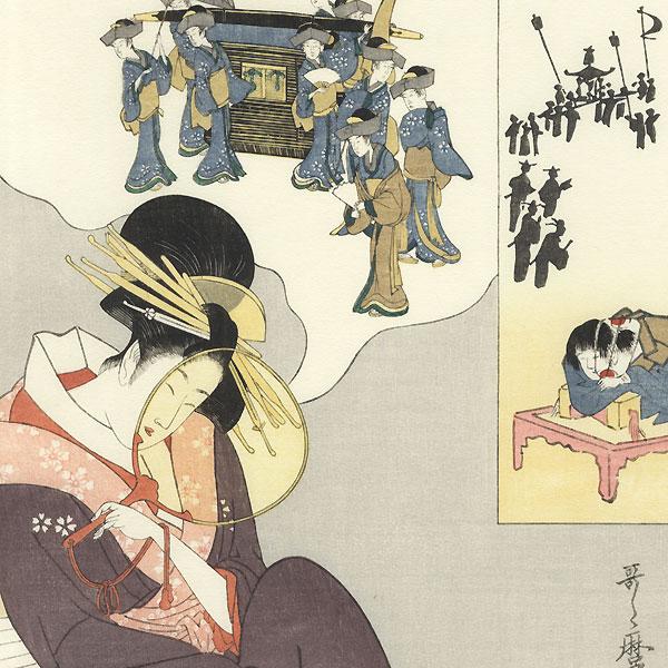 Parody of the Dream at Handan by Utamaro (1750 - 1806)