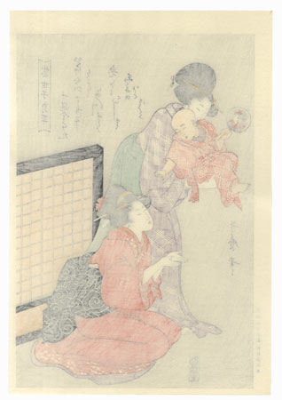 The Heir Ikukusa by Utamaro (1750 - 1806)