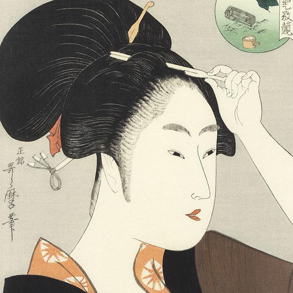 The Suminoe at Shiba  by Utamaro (1750 - 1806)