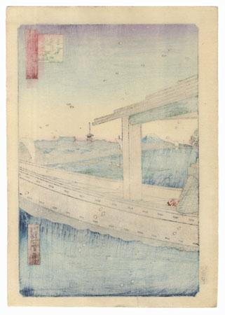 Distant View of Kinryuzan Temple and Azuma Bridge by Hiroshige (1797 - 1858)