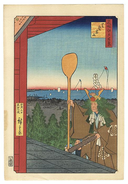Mount Atago, Shiba by Hiroshige (1797 - 1858)