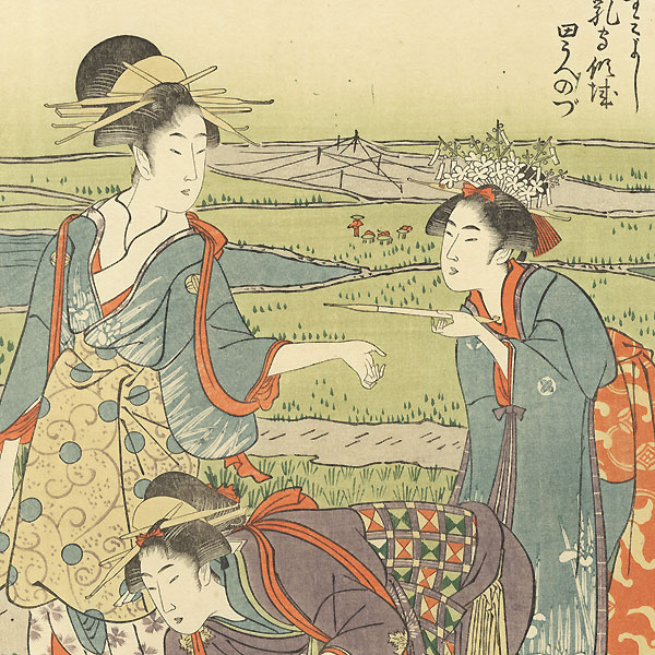 Beauties Planting Rice by 18th century artist (unsigned)