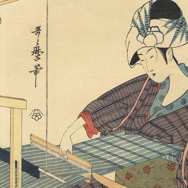 Weaving on a Loom by Utamaro (1750 - 1806)