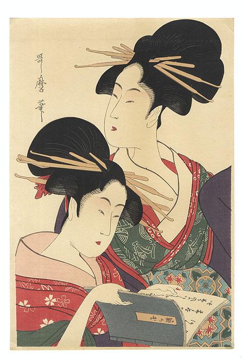 Hanazuma and Tsukioka of the Hyogoya by Utamaro (1750 - 1806)
