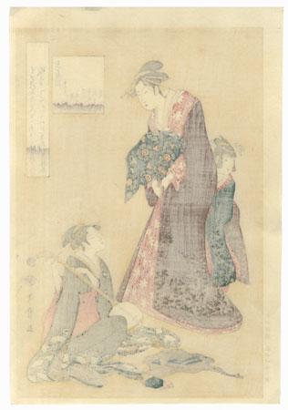 Makiginu of the Tamaya by Utamaro (1750 - 1806)