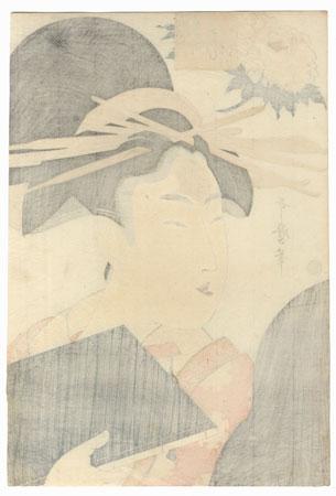 Yosooi of the Matsubaya by Utamaro (1750 - 1806)