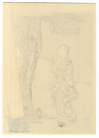 Drastic Price Reduction Moved to Clearance, Act Fast! by Harunobu (1724 - 1770)
