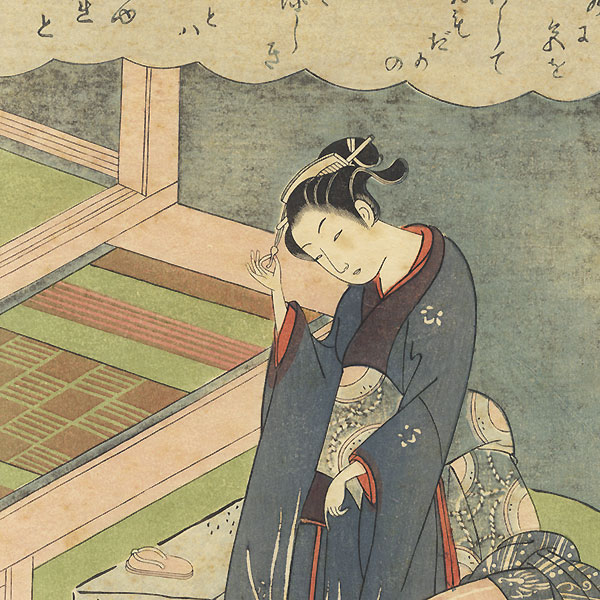 Fine Old Reprint Clearance! A Fuji Arts Value by Harushige (1747 - 1818)
