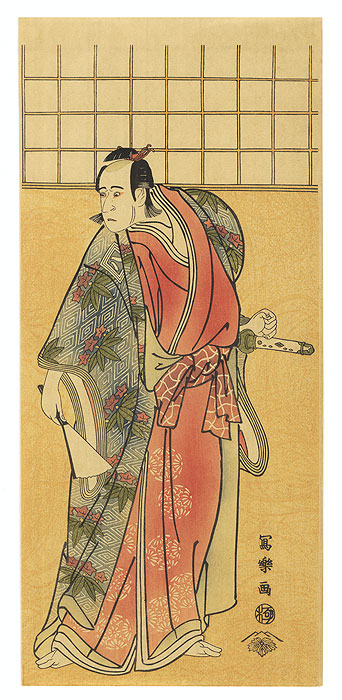 Fine Old Reprint Clearance! A Fuji Arts Value by Sharaku (active 1794 - 1795)