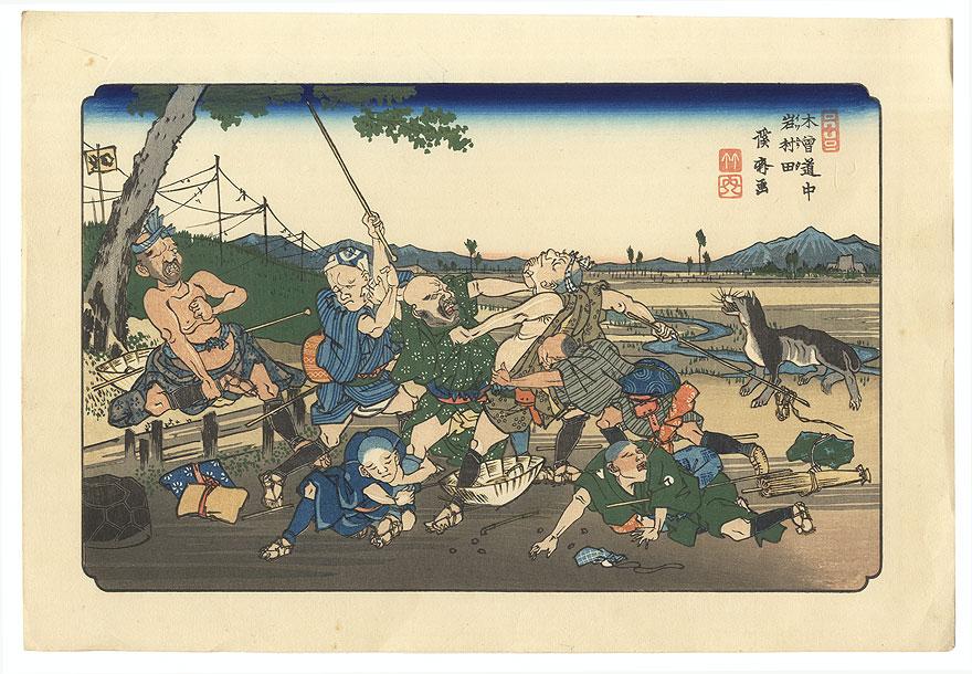 Iwamurata, Kisokaido Road by Eisen (1790 - 1848)