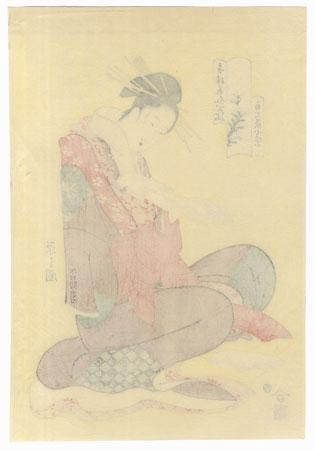 The Courtesan Komurasaki of the Kadotamaya by Eishi (1756 - 1829)