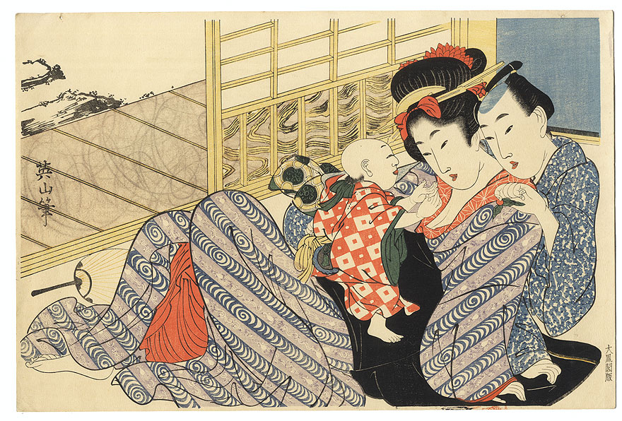 Fine Old Reprint Clearance! A Fuji Arts Value by Eizan (1787 - 1867)