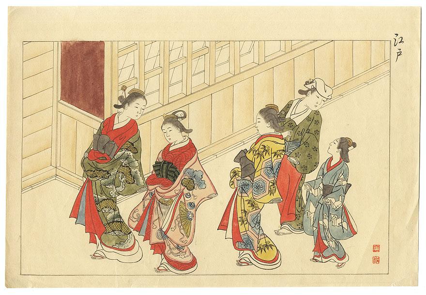 Fine Old Reprint Clearance! A Fuji Arts Value by Edo era artist (not read)