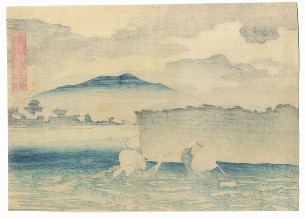 View of the Miyatogawa by Kuniyoshi (1797 - 1861)
