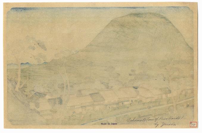 Sakamoto, Station 17 by Eisen (1790 - 1848)