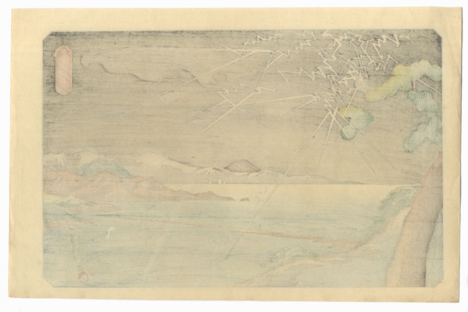Rain and Thunder around Hashidate by Kuniyoshi (1797 - 1861)