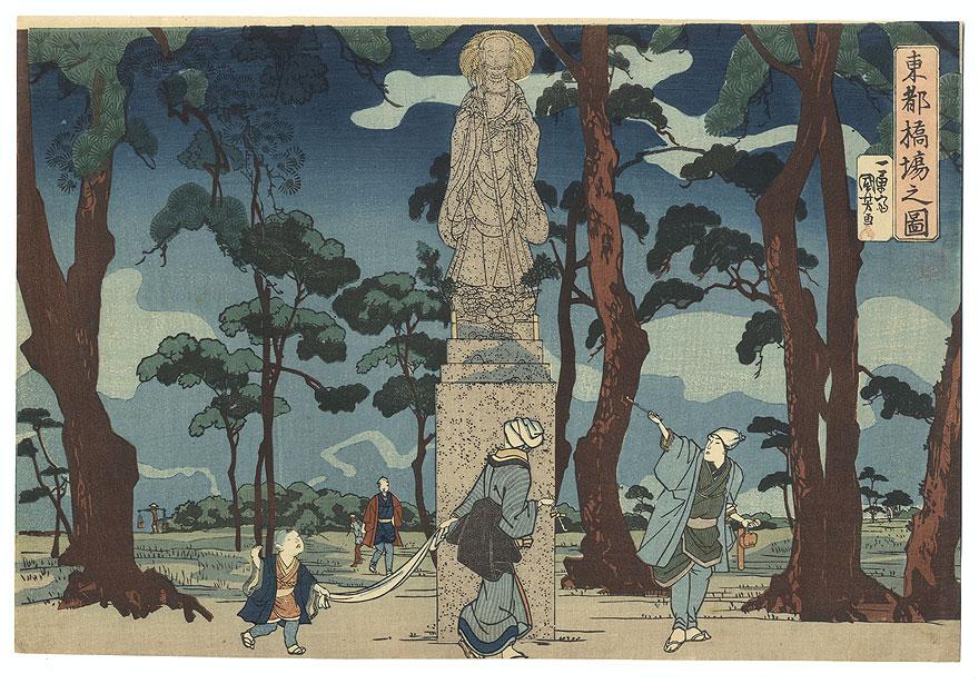 Viewing the Statue of Jizo-bosatsu at Hashiba  by Kuniyoshi (1797 - 1861)