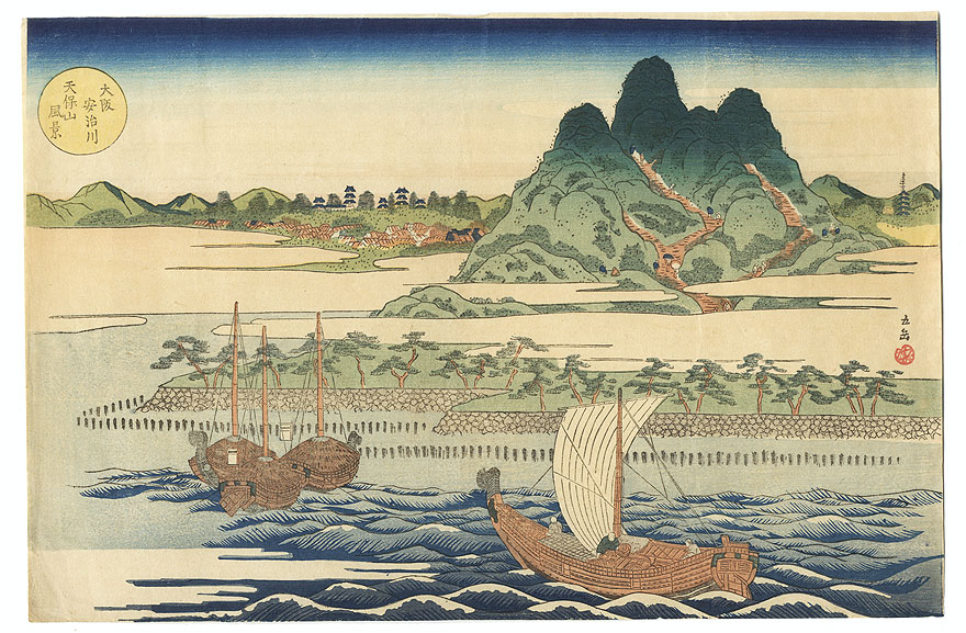 View of Tempozan Park on the Aji River, 1919 Reprint by Gakutei (1786 - 1868)