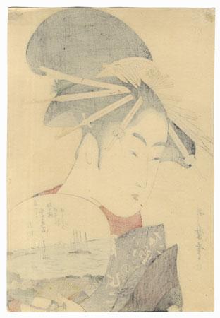 Courtesan Konosumi by Utamaro (1750 - 1806)