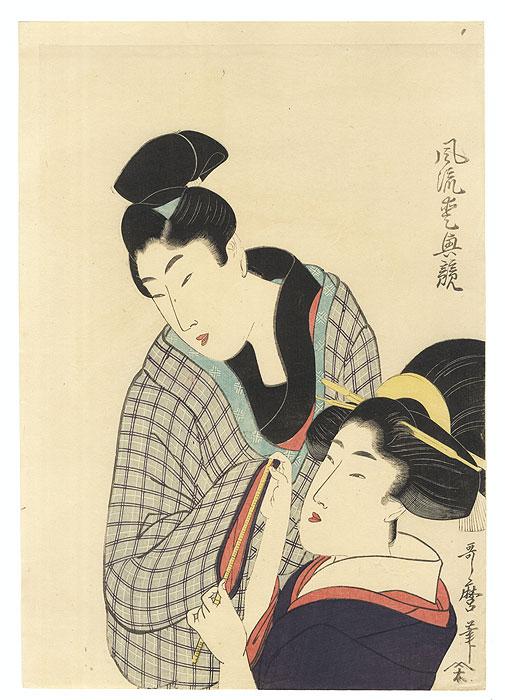 Measuring for a Kimono by Utamaro (1750 -1806)