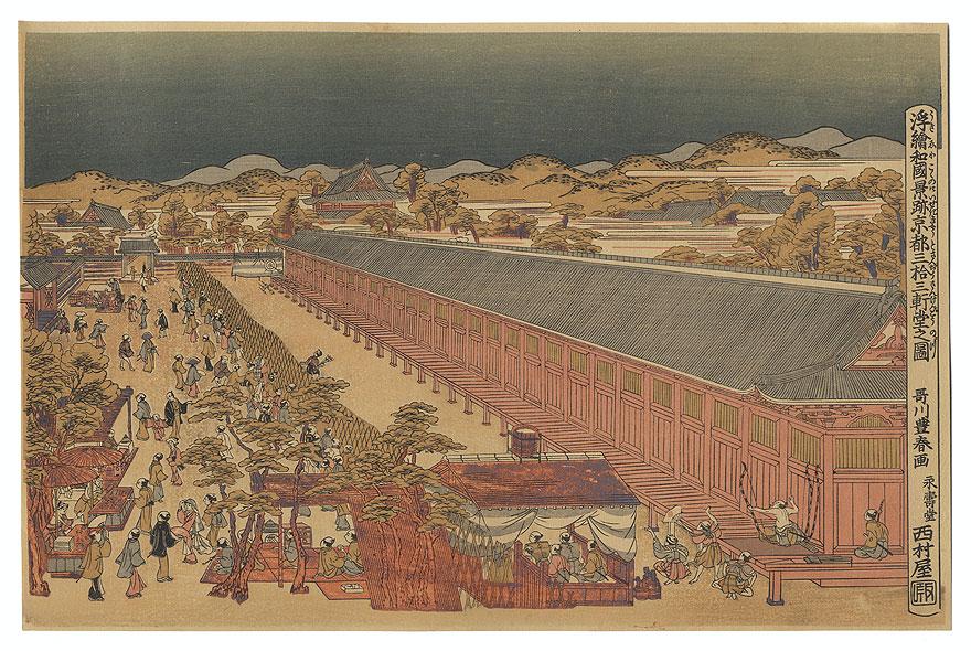 View of Sanjusangendo Temple by Toyoharu (1735 - 1814)