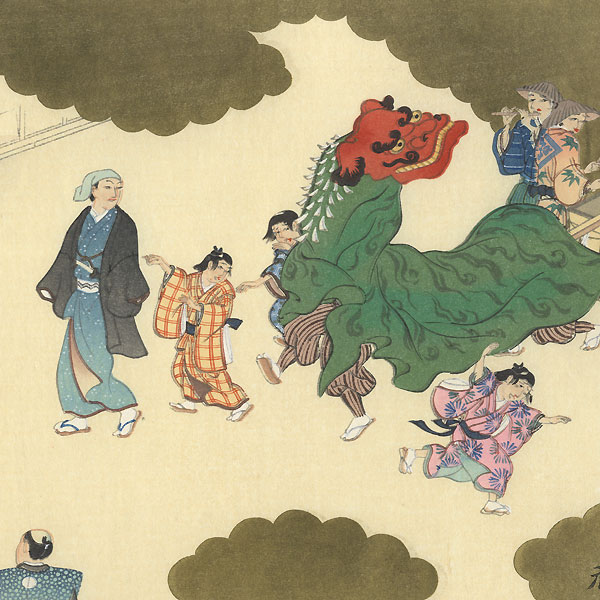 New Year's Day Celebrations by 20th century artist (not read)