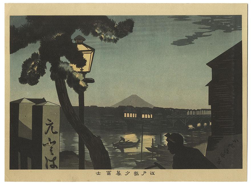 Mt. Fuji at Twilight from Edo Bridge by Kiyochika (1847 - 1915)