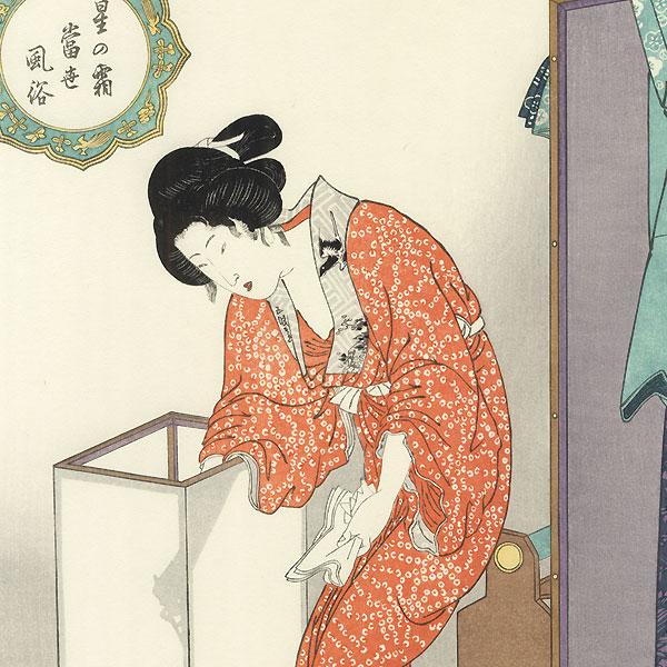 Courtesan Trimming a Lamp by Toyokuni III/Kunisada (1786 - 1864)
