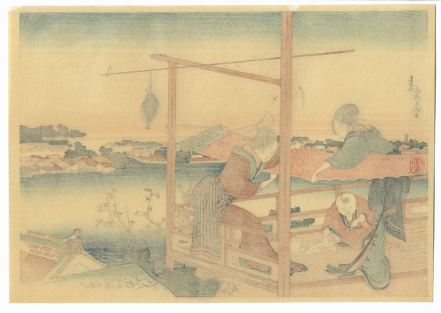 Drying a Bolt of Cloth by Hokusai (1760 - 1849)