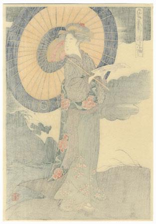 A Modern Version of Komachi Praying for Rain by Toyokuni I (1769 - 1825)
