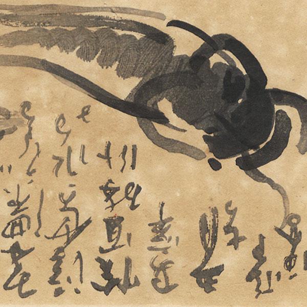A Clearance Opportunity! Shin-hanga or Modern era Original by Takeuchi Seiho (1864 - 1942)