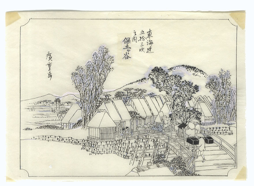 Fine Old Reprint Clearance! A Fuji Arts Value by After Hiroshige (1797 - 1858)
