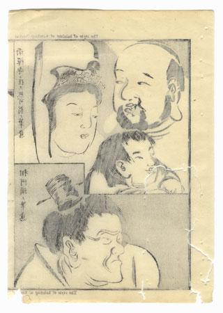 A Clearance Opportunity! Meiji or Edo era Original  by Kyosai (1831 - 1889)