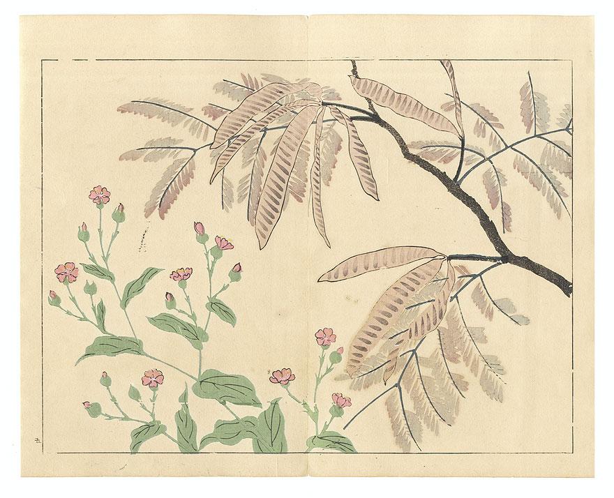 A Clearance Opportunity! Meiji or Edo era Original  by Tomioka Tessai (1836 - 1924)