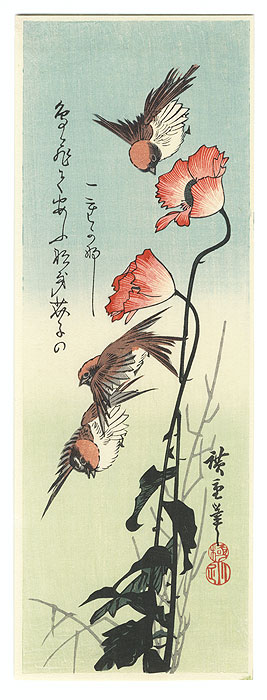 Sparrows and Poppies by Hiroshige (1797 - 1858)