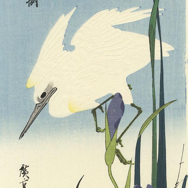 Egret and Irises by Hiroshige (1797 - 1858)