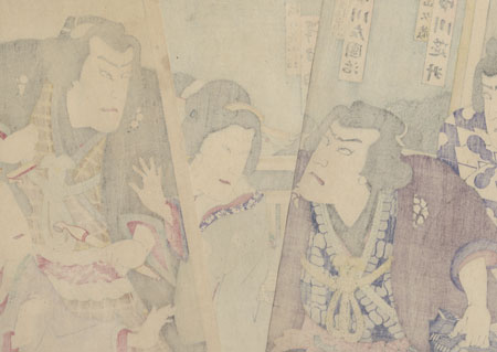 Sumo Wrestlers Arguing, 1902 by Kunisada III (1848 - 1920)