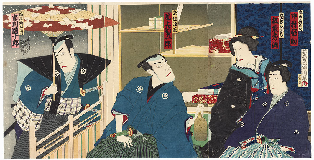 Scene from the Storehouse of Loyal Retainers, 1884 by Kunichika (1835 - 1900)