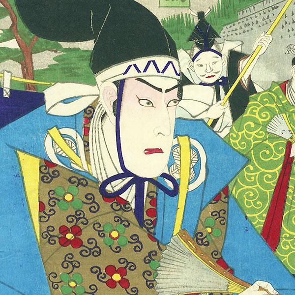 The 47 Ronin, Act 1: Tsurugaoka Hachiman Shrine: The Helmet Inspection by Meiji era artist (unsigned)