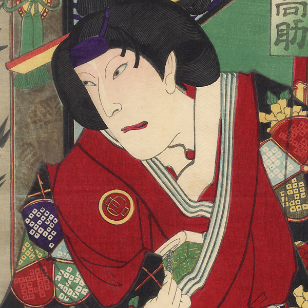 Matron with a Tray of Sweets by Meiji era artist (unsigned)