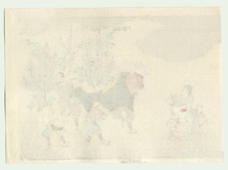 Ultimate Clearance - $14.50 by Shin-hanga & Modern artist (unsigned)