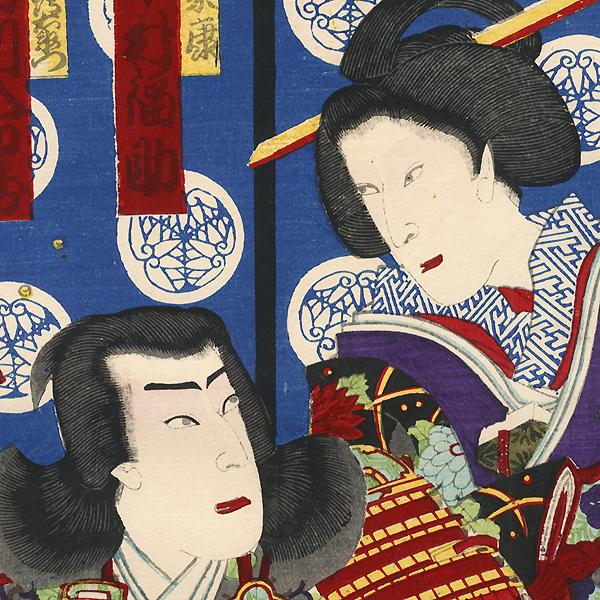 Warriors and Matron by Kunisada III (1848 - 1920)