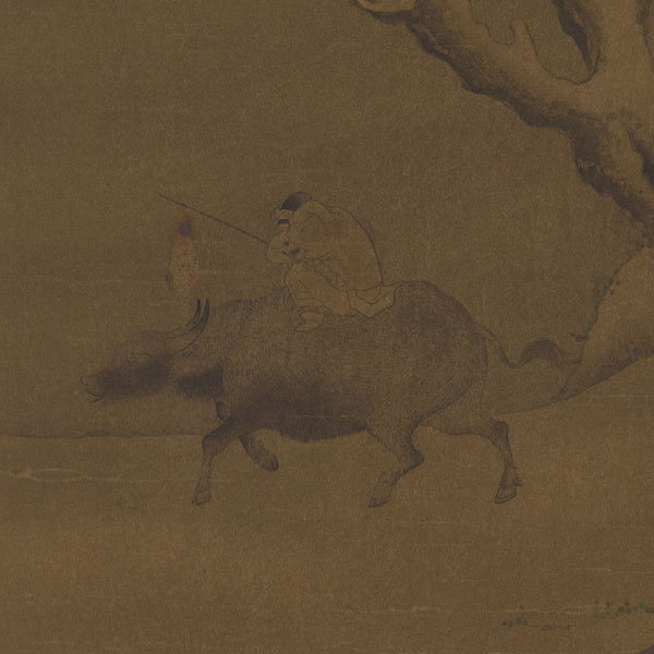 Ultimate Clearance - $14.50 by Early Japanese artist (not read)