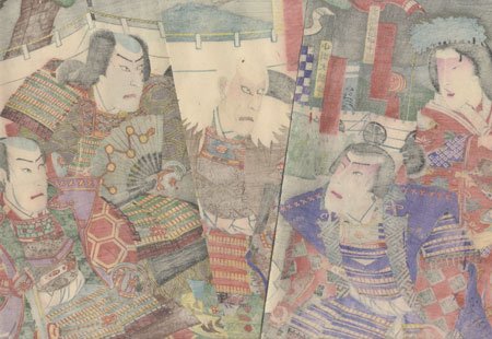 Meeting at a Tokugawa Encampment by Kunisada III (1848 - 1920)