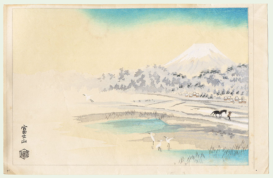 Offered in the Fuji Arts Clearance - only $24.99! by Shin-hanga & Modern artist (unsigned)
