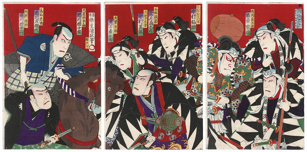 The 47 Ronin Returning after the Night Attack on Moronao's Mansion, 1884 by Kunisada III (1848 - 1920)