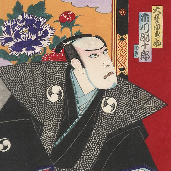Scene from the 47 Ronin, 1884 by Kunisada III (1848 - 1920)