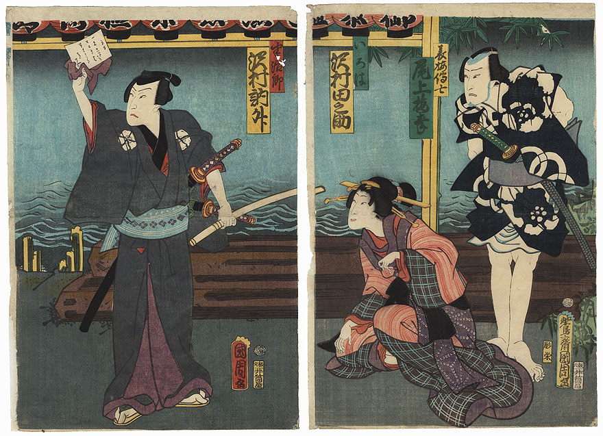 Fuji Arts Overstock Diptych - Unbelievable Bargain! by Kunichika (1835 - 1900)