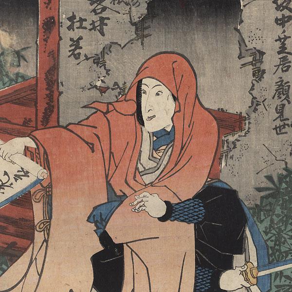 Fuji Arts Overstock Diptych - Unbelievable Bargain! by Toyokuni III/Kunisada (1786 - 1864)