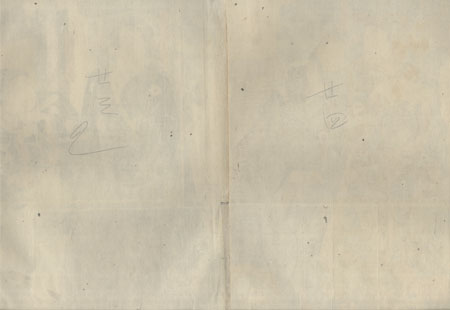 Fuji Arts Overstock Diptych - Unbelievable Bargain! by Kuniyoshi (1797 - 1861)